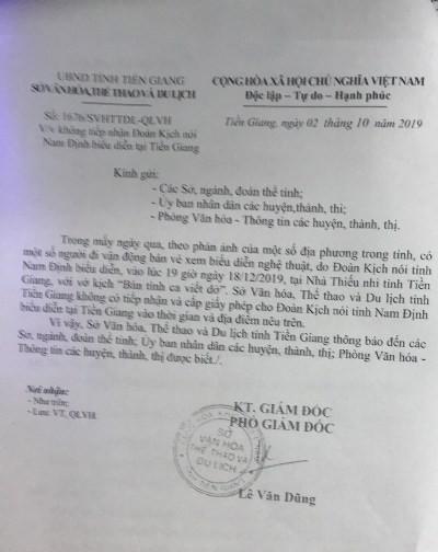 Văn bản của Sở VH-TT-DL tỉnh Tiền Giang xác nhận không cấp phép biểu diễn cho đoàn kịch nói Nam Định - Ảnh: Thanh Anh