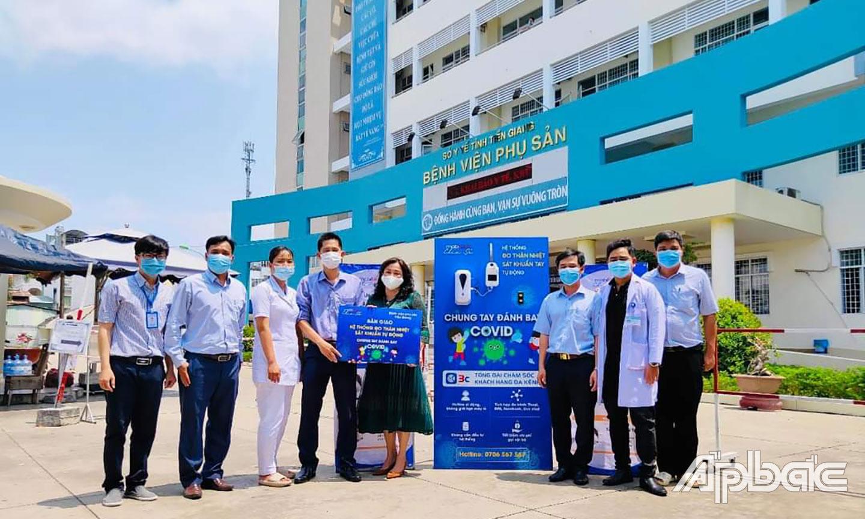 Tại Bệnh viện phụ sản Tiền Giang