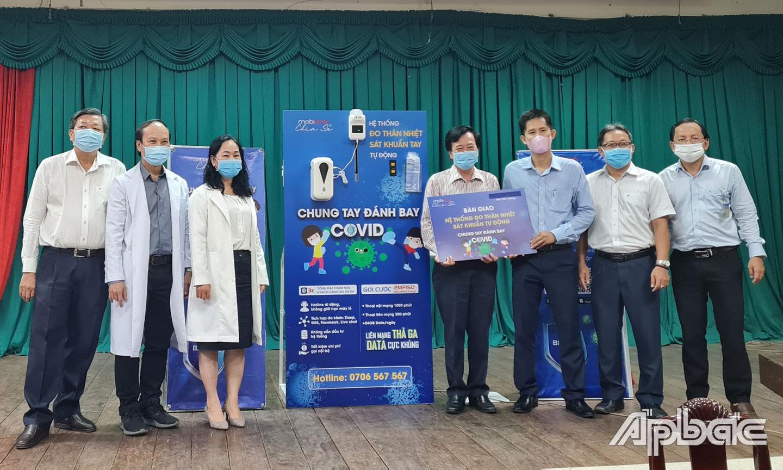 Tại Bệnh viên Đa khoa khu vực Tiền Giang.