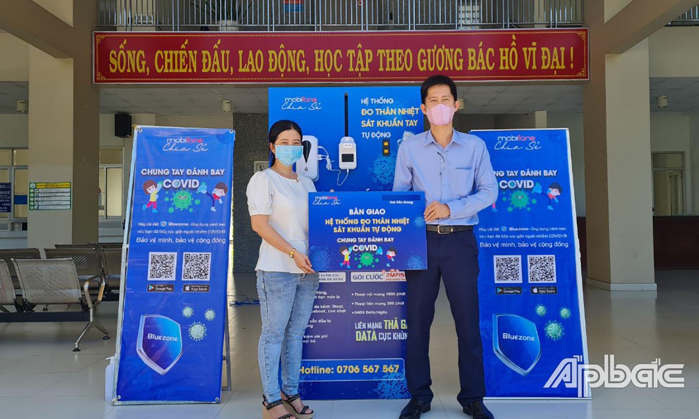 Trung tâm y tế huyện Tân Phước
